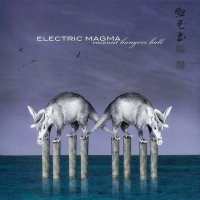Electric Magma-coconut bangers ball