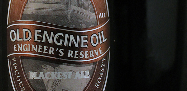 OldEngineOilReserve1